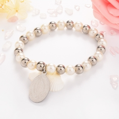 Stainless Steel Bracelet BS-1783